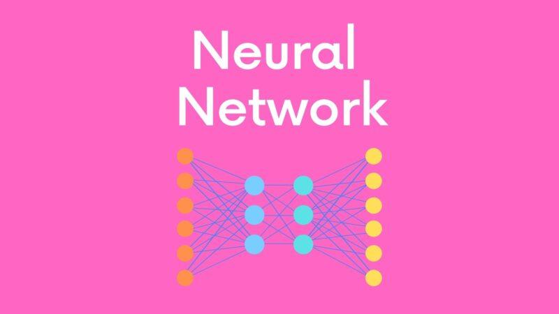 ニューラルネットワークとは何か
