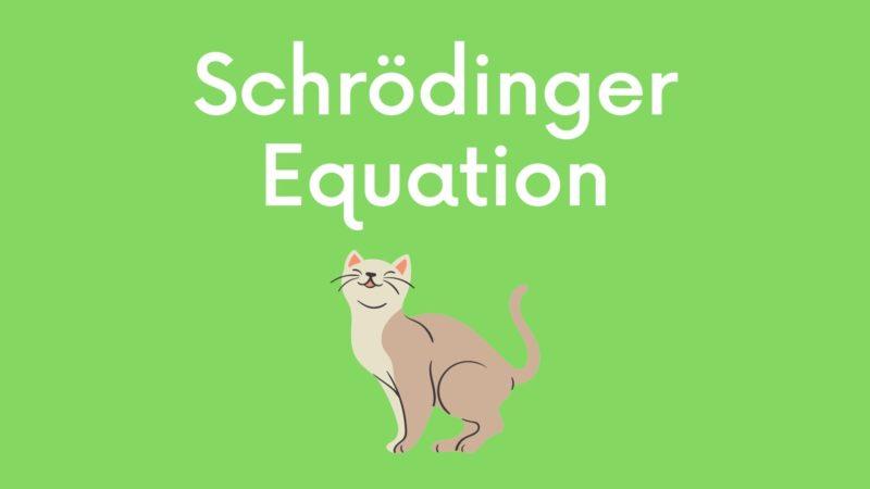 わかりやすいシュレディンガー方程式