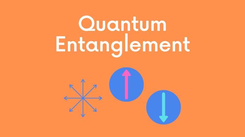 量子もつれとは何か